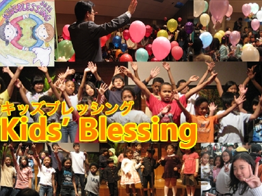 Kids20Blessing20TOP97p2.jpg